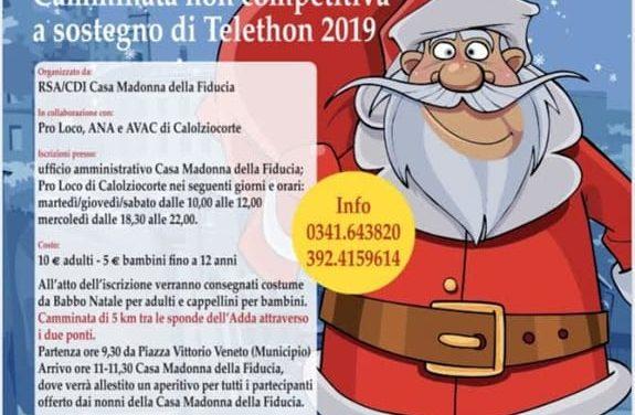 """CALOLZIOCORTE, EVENTI DI NATALE: """"CORRI BABBO CORRI"""""""